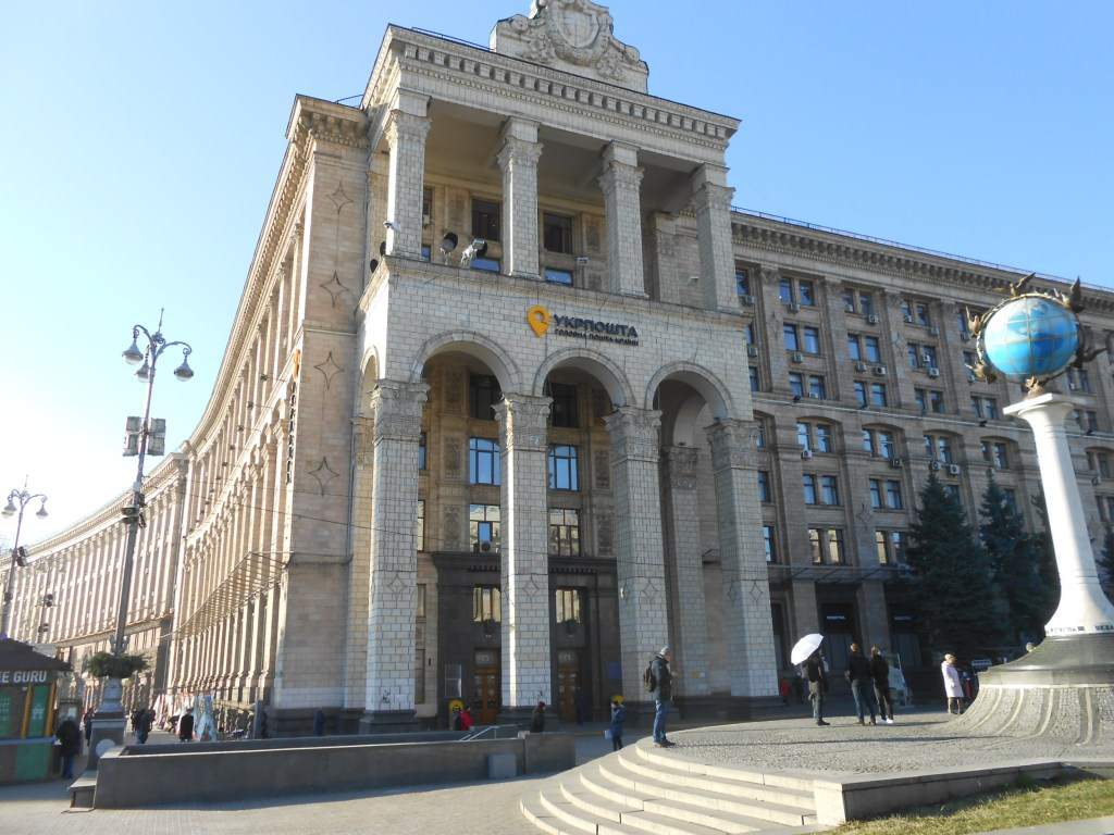 Kreshchatyk Kyiv