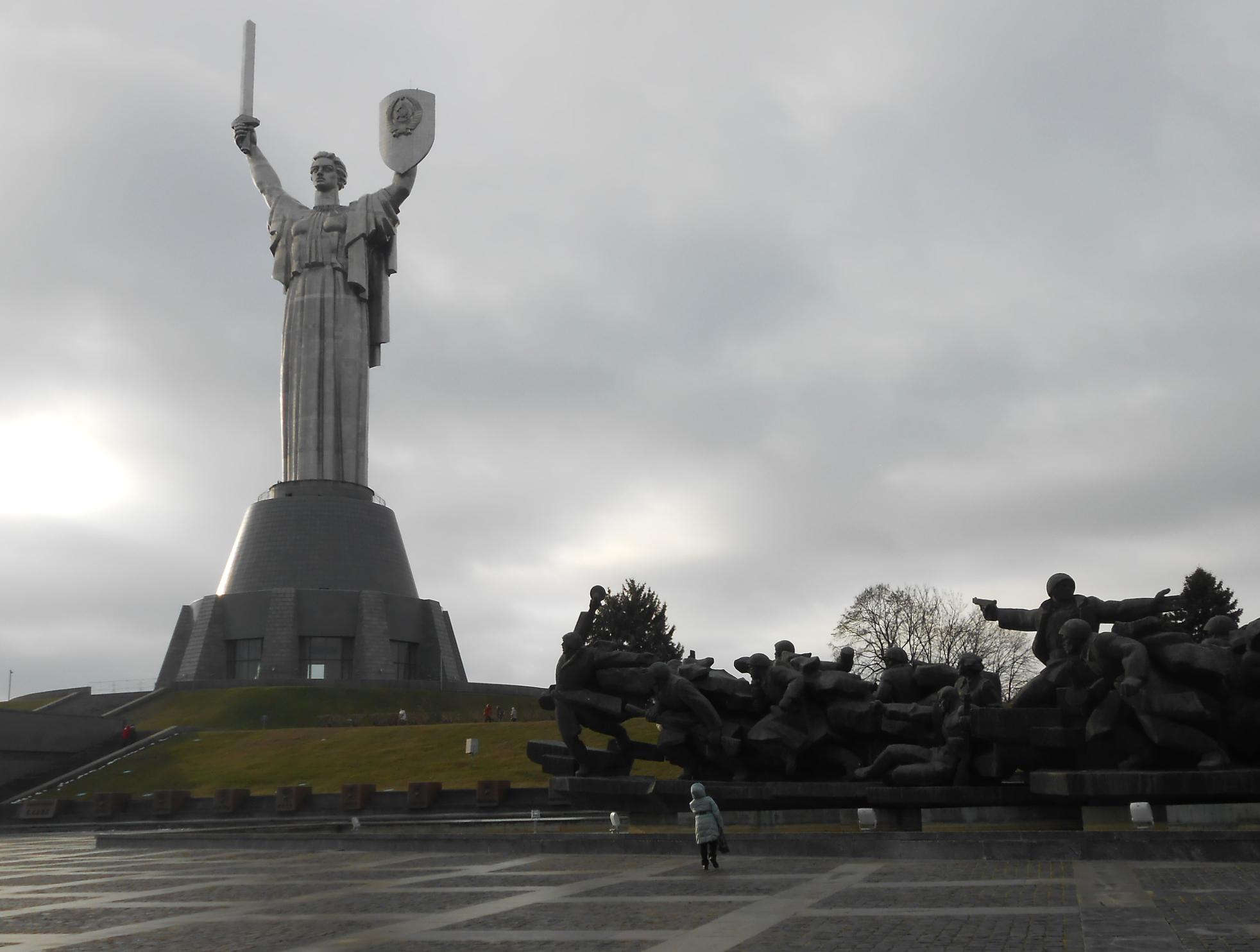 World War Two museum Kyiv